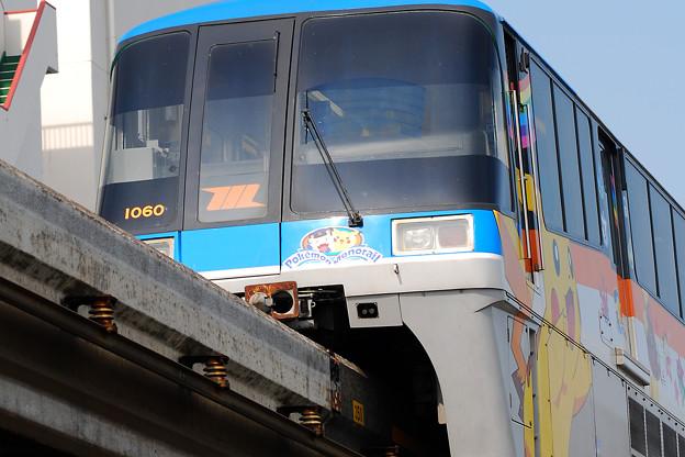 ポケモンモノレール 大井競馬場前駅5