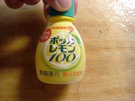 レモン汁代用