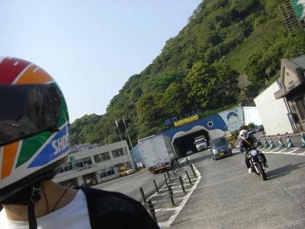 写真: 九州上陸