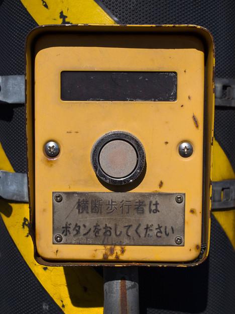 歩行者通知ボタン