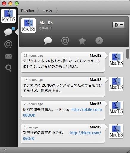 Photos: Tweetie
