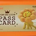 Photos: PON DE LION PASS CARD