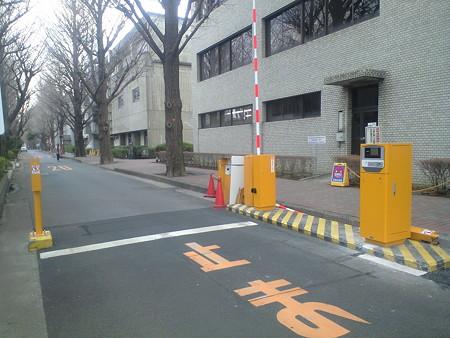 大岡山キャンパス 車道入口