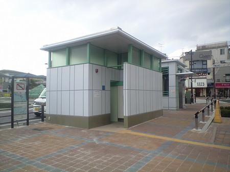 大岡山駅 公衆便所