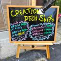 Photos: CREATION DISH shige  クリエイションディッシュ シゲ 広島市南区的場町2丁目