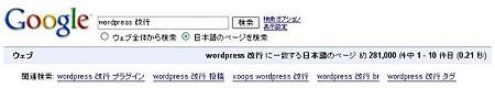 wordpress_kaigyo