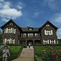 写真: 旧古河邸