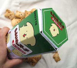 もふいぬのお菓子パッケージ