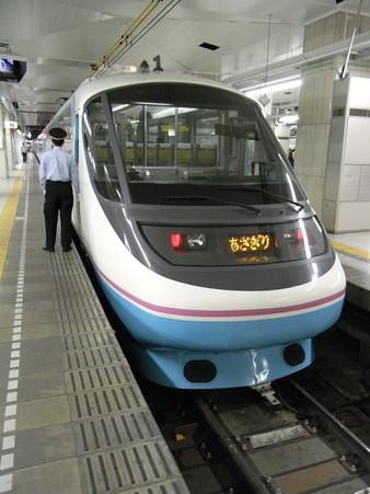 20000形(新宿駅)