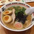 Photos: 20071105モレラ・ラーメンぶう