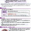 Photos: 定額給付金申請書(記入例3)