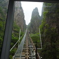 これなくして峡谷に下れない~西海観光の拠り所 観光纜車 ケーブル80元
