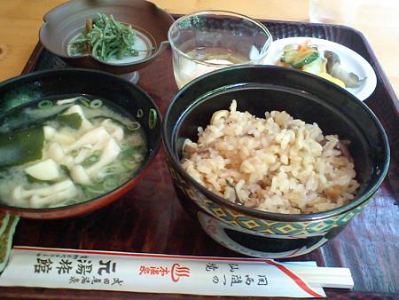山菜ご飯@元湯旅館