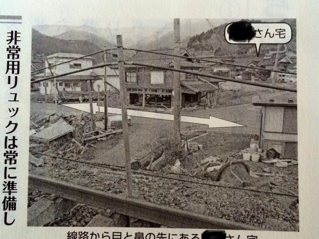写真: 大震災を乗り越えて拡大写真2