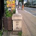 Photos: 北野橋