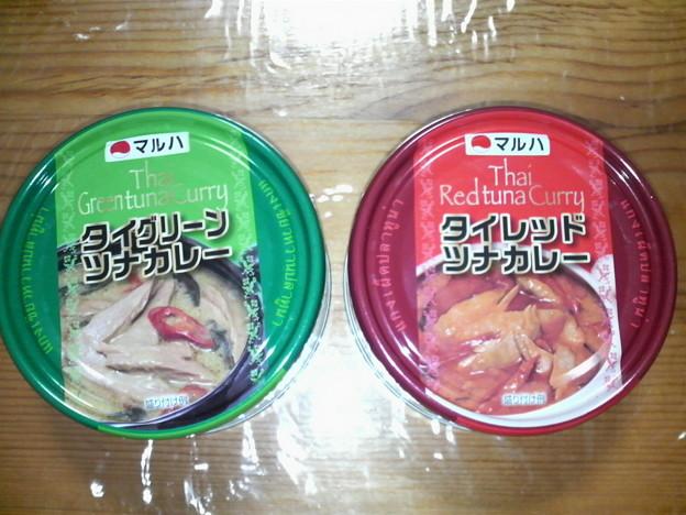 ツナカレーの缶詰
