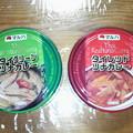 Photos: ツナカレーの缶詰