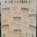 Photos: TOHOシネマズ 流山おおたかの森