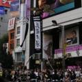 写真: 新宿 新宿エイサーまつり 旗頭