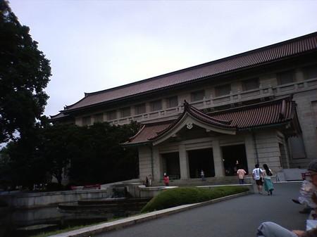 上野 東京国立博物館 本館前