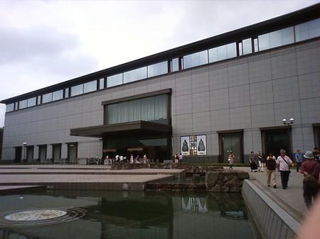 上野 東京国立博物館 平成館前