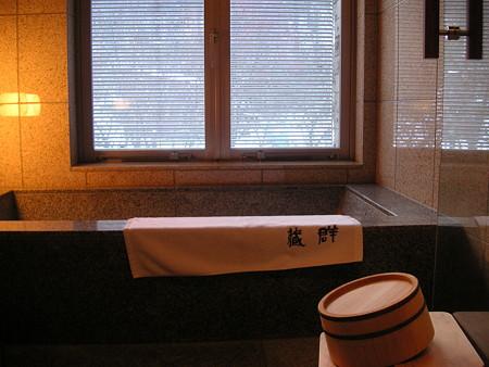 小樽旅亭 藏群 風呂
