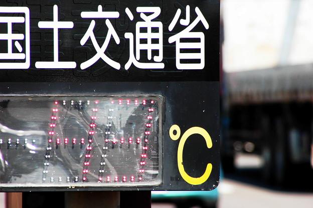 この日、福井では日本新記録となる摂氏43度を記録した070920