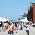 Photos: 2014.05.24 赤レンガ倉庫 GREENROOM FESTIVAL'14と客船