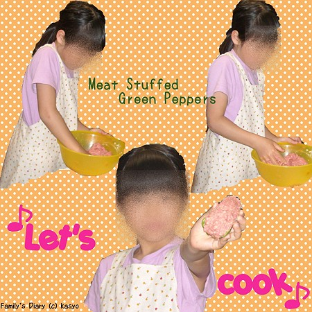 Let's cook1