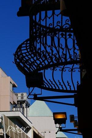 休日の街角 Motomachi 3
