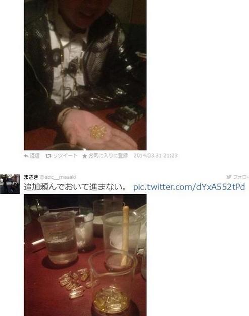 2当日の明大メンバーのtwitterにカプセル写真