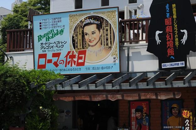 昭和幻燈館入口