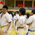 Photos: 空手 022