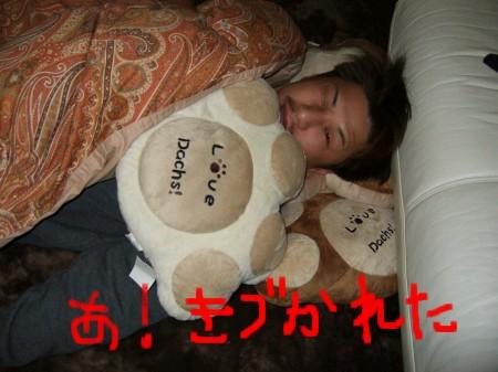 Photos: 寝姿 002