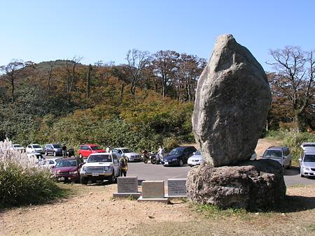 PA180401