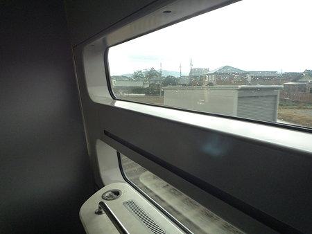 P1020510