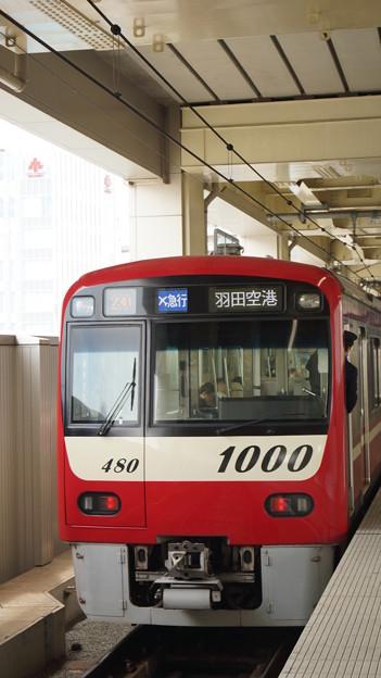 京浜急行1000形ステンレス車