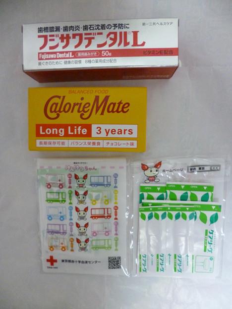 献血記念品201207