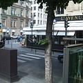 Photos: DSCF0975 パリの街中