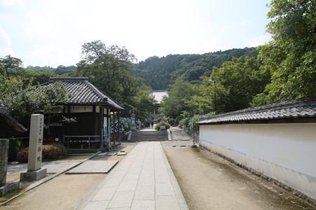 矢田寺 - 002
