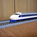 <鉄道模型>トミックス製0系2000番台