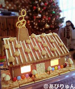 お菓子の家崩壊1