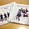 Photos: HKT48「桜、みんなで食べた」劇場盤