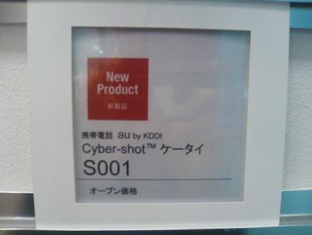 SN3I0001