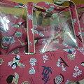 1500円Bag