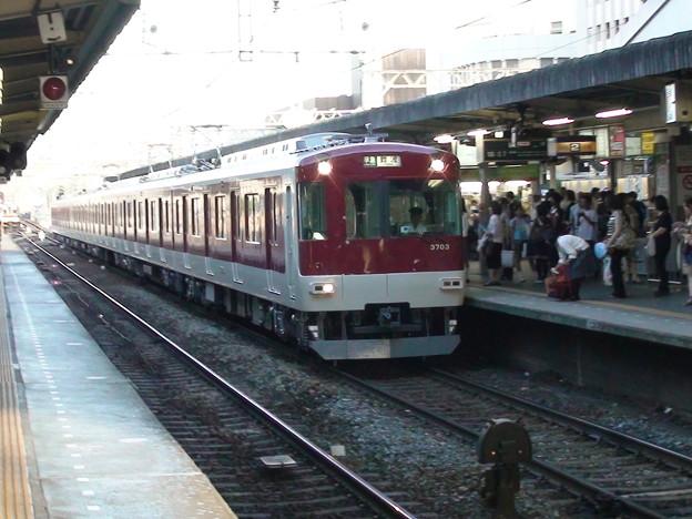 Kintetsu / 3200, 近鉄