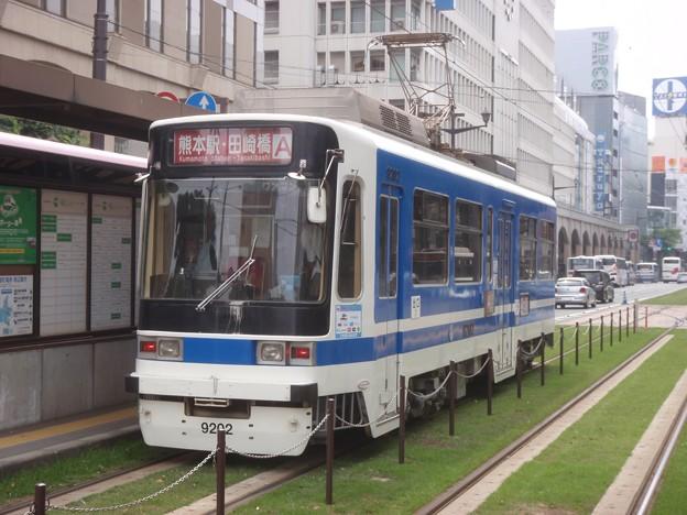 Kumamoto 9202, AC propulsion