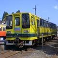 Photos: Isumi Railway @ Kazusa-nakano [LD] Chiba-pref.