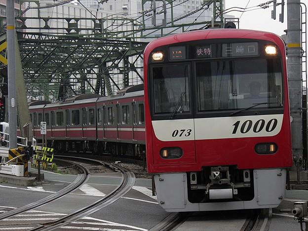 P5050126