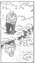 weekly_mag_1969_060